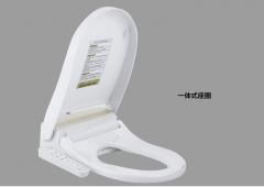 JOMOO九牧智能坐便器盖板 自动冲洗马桶盖板 Z1D101CS
