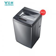 云米8KG公斤智能家用全自动小型波轮洗衣机洗脱一体