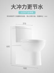 惠达卫浴小户型家用座便器HDC6269 HDC6269 305mm