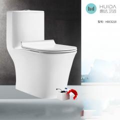 惠达卫浴 家用陶瓷座便器6218/6219 HDC6218 圆形水箱款 400mm