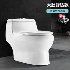 惠达卫浴大尺寸自洁釉座便器6281 HDC6281 400mm