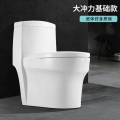 惠达卫浴家用陶瓷防臭坐便器HDC6162 HDC6162Z 除臭款 400mm