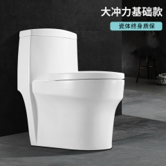 惠达卫浴家用陶瓷防臭坐便器HDC6162 HDC6162 普通款 400mm