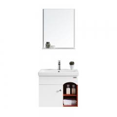 惠达(HUIDA)卫浴浴室柜511-60