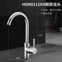 惠达卫浴可旋转水槽龙头冷热水厨房水龙头1312 HDN0112XH 水槽龙头