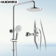 惠达卫浴淋浴花洒HDB155LY1 HDB269LY3 淋浴花洒