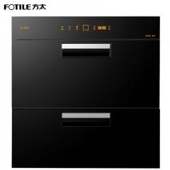 方太(FOTILE)嵌入式触摸控制家用2星级消毒柜/消毒碗柜ZTD100J-J78S