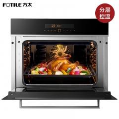 方太(FOTILE) 一键智控 全新智能烤箱 精准控温嵌入式家用烤箱 KQD43F-E5