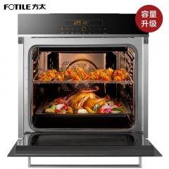 【全网好货推荐】方太(FOTILE)58L大容积智能烤箱KQD58F-E9