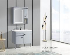 红掌柜 H-080# 浴室柜