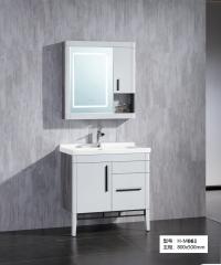 红掌柜 H-M061/62/63 浴室柜 H-M061