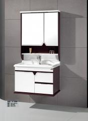 红掌柜 H-1099 浴室柜