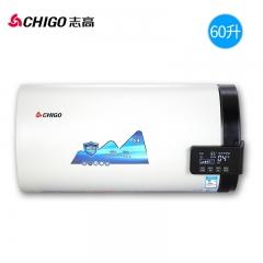 志高 GZ-H12-YK8(扁桶)-60L/80L 磁能热水器 60L 磁能热水器