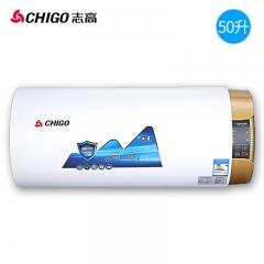 志高 GZ-H3-YK3(圆桶)-50L/60L 磁能热水器 50L 磁能热水器