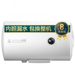 云米电热水器60L 60L
