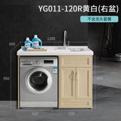 惠达阳台洗衣机一体柜组合洗手脸盆洗衣柜YG011/YG012 YG011-120R-HB(右盆)
