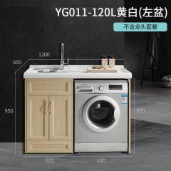惠达阳台洗衣机一体柜组合洗手脸盆洗衣柜YG011/YG012 YG011-120L-HB(左盆)