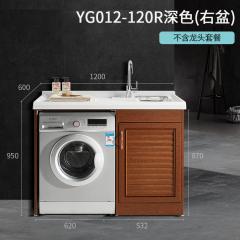 惠达阳台洗衣机一体柜组合洗手脸盆洗衣柜YG011/YG012 YG012-120R-HL(右盆)