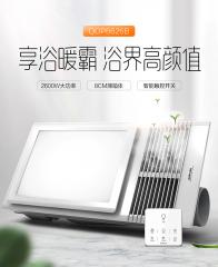 奥普浴霸 新品QDP6626B 超薄暖风机