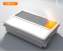 奥普浴霸灯 E101 卫生间取暖