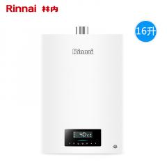 Rinnai/林内 JSQ31-S06 16升旗舰恒温燃气热水器