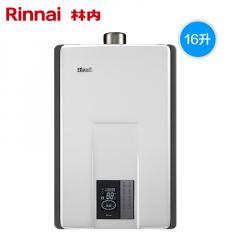 Rinnai/林内 JSQ32-R65A 16升智能家用燃气热水器 零冷水 即热款 JSQ48-R65A 燃气热水器