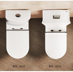 惠达卫浴 家用陶瓷座便器6218/6219 HDC6219 方形水箱款 400mm