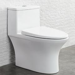 新品 九牧JOMOO卫浴 家用卫生间抽水马桶11262 400mm