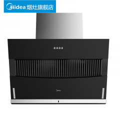 美的(Midea)侧吸式抽油烟机 CXW-200-B61A