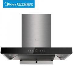 美的(Midea)CXW-260-B89 智能蒸汽洗 挥手感应