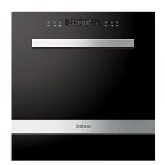 德意 DS5616 洗碗机