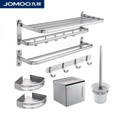 九牧(JOMOO) 九牧挂件毛巾架浴巾架套装 升级款 939415-7Z2-1