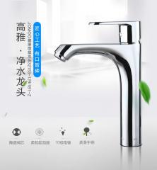 九牧(JOMOO)卫浴冷热面盆龙头 32153-129/1B1-Z