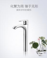 九牧(JOMOO) 卫浴健康面盆精铜高管冷热单把单孔水盆龙头 32154-129/1B1-Z