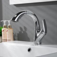 九牧(JOMOO)卫浴健康面盆冷热单把单孔抽拉龙头 32328-518/1B-Z