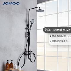 九牧 JOMOO 多功能空气能淋浴花洒套装 幻夜黑 36430-147/DB-1