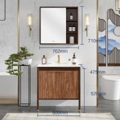 九牧浴室柜组合洗手盆柜北欧卫浴柜组合简约卫生间洗漱台 A2270 A1258-112M-1