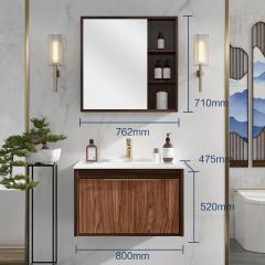 九牧浴室柜组合洗手盆柜北欧卫浴柜组合简约卫生间洗漱台 A2270 A2270-112M-1