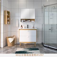 九牧浴室柜洗脸盆组合落地式镜柜现代简约欧式双抽收纳柜子A1257 A1257-129E-1(80cm)