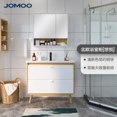 九牧浴室柜洗脸盆组合落地式镜柜现代简约欧式双抽收纳柜子A1257 A1257-119E-1(90cm)
