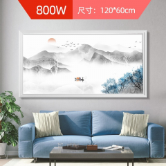 多朗碳晶墙暖壁画取暖器壁挂家用节能速热电暖器省电静音电暖画 云山诗意 800W