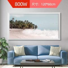 多朗碳晶墙暖壁画取暖器壁挂家用节能速热电暖器省电静音电暖画 粉色沙滩 800W