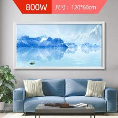 多朗碳晶墙暖壁画取暖器壁挂家用节能速热电暖器省电静音电暖画 冰山印象 800W