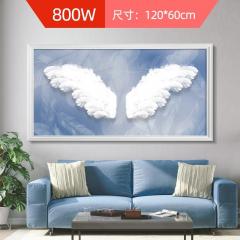 多朗碳晶墙暖壁画取暖器壁挂家用节能速热电暖器省电静音电暖画 天使翅膀 800W