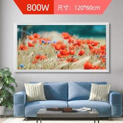 多朗碳晶墙暖壁画取暖器壁挂家用节能速热电暖器省电静音电暖画 花开遍野 800W