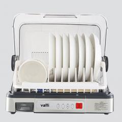 华帝 VXD-L28EPA 厨房保洁柜