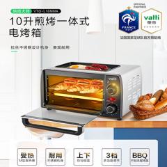 华帝 VTO-L10MMA 电烤箱