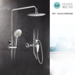 惠达(HUIDA)卫浴挂墙式淋雨淋浴花洒 HDB269/268 HDB268LY