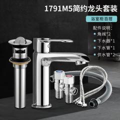 惠达卫浴洗脸盆冷热水龙头HDN1791 HDN1791M5套餐