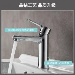 惠达卫浴洗脸盆冷热水龙头HDN1791 HDN1791M